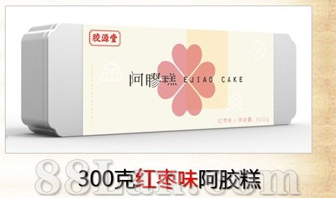 300g红枣味阿胶糕--阿胶糕招商