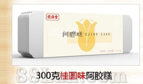 300g桂圆味阿胶糕--阿胶糕招商