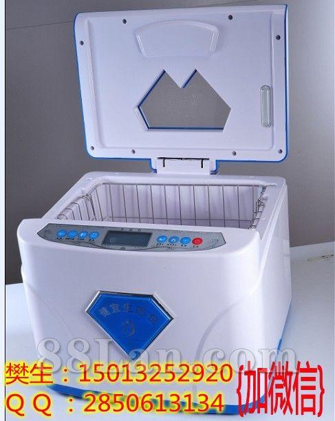 果蔬复苏机,能量清洗仪,生态解毒仪