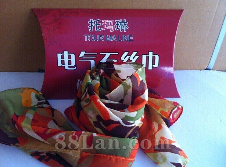 托玛琳丝巾--参会礼品