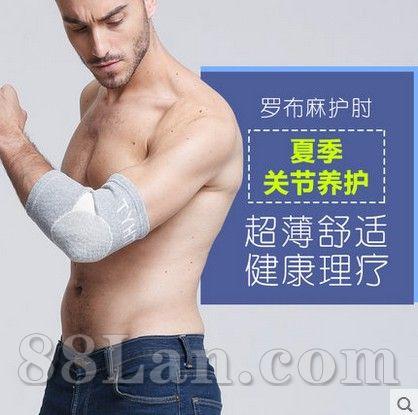 �L�窆�***、�o肘、免疫�{�、骨�P�、治���x器、降�骸⒆o具