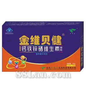 金维贝健(钙铁锌硒维生素)颗粒(水果味)