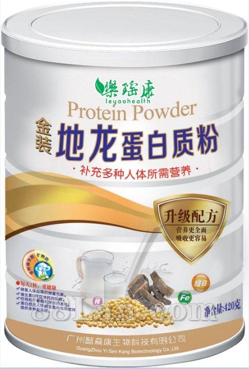 地龙蛋白质粉420克