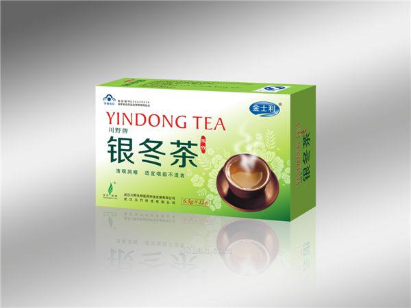 银冬茶-保健茶