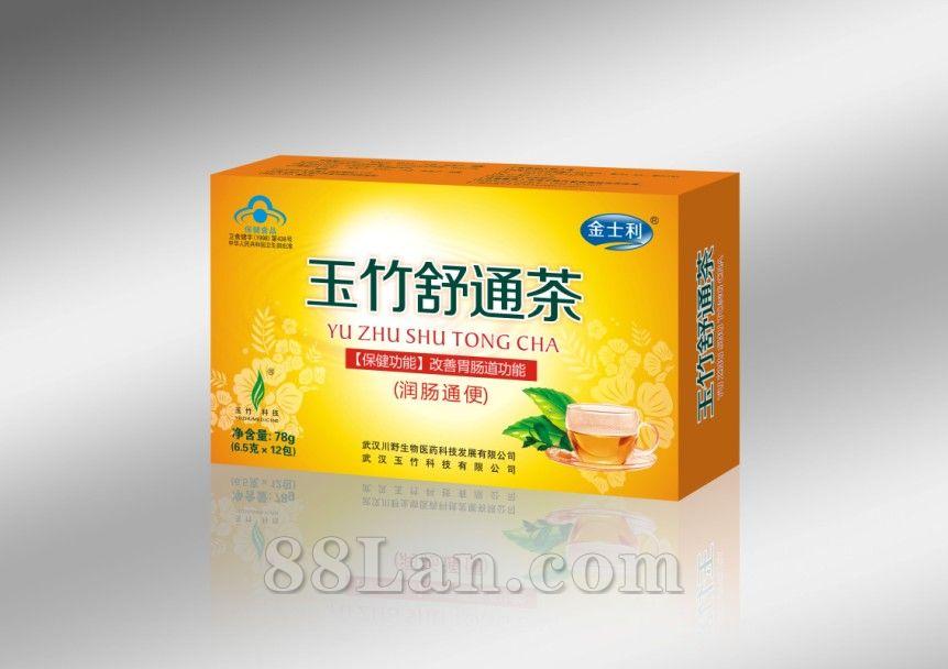 玉竹舒通茶-保健茶
