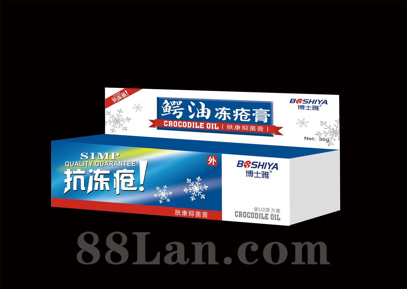 鳄油冻疮膏-冬季护肤产品