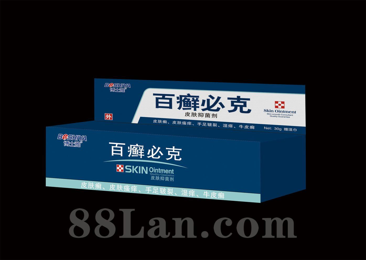 百癣必克-冬季护肤产品