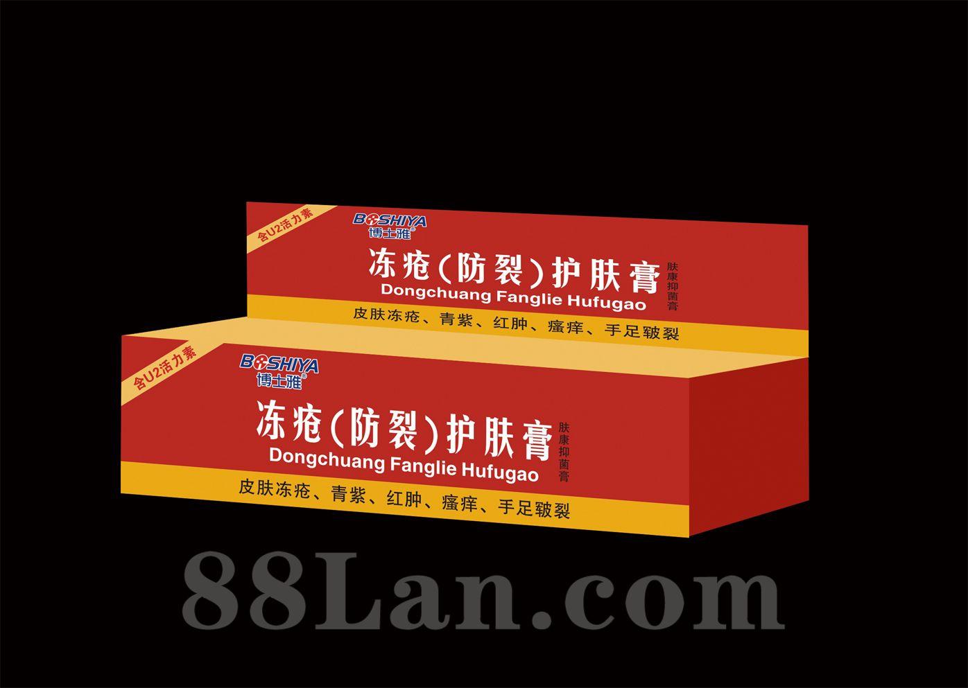 冻疮(防裂)护肤膏-冬季护肤产品