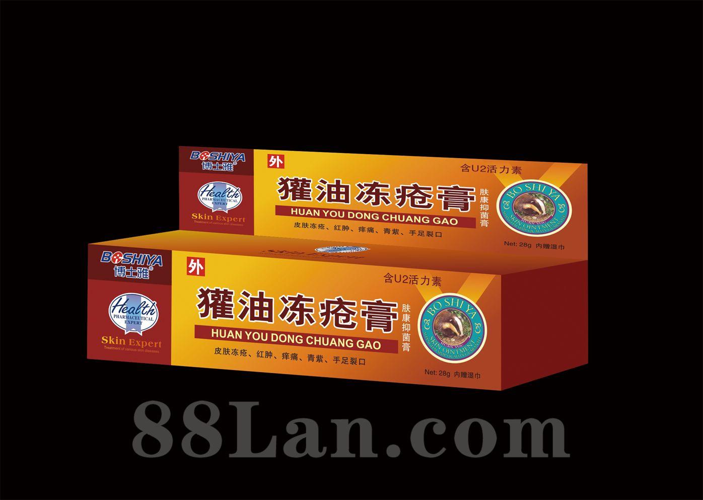 獾油冻疮膏-冬季护肤产品