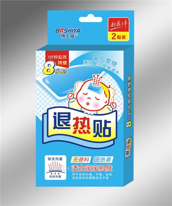 退热贴-儿童健康产品系列