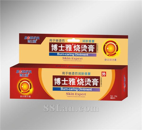 博士雅烧烫膏-皮肤抑菌剂