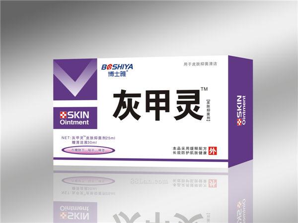 老灰甲灵-皮肤抑菌剂