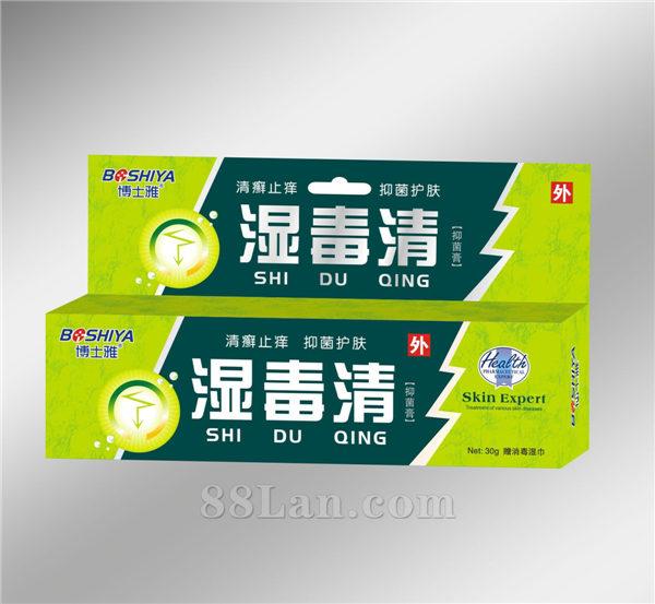 湿毒清-皮肤抑菌剂