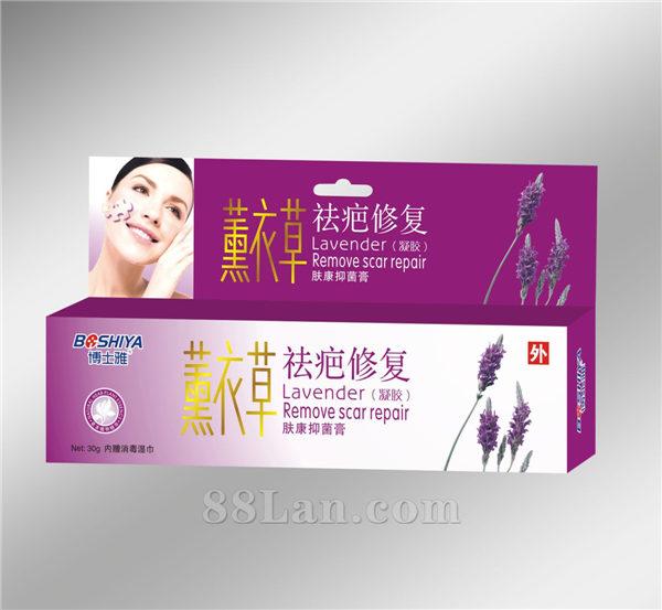 薰衣草祛疤修复凝胶-皮肤抑菌剂