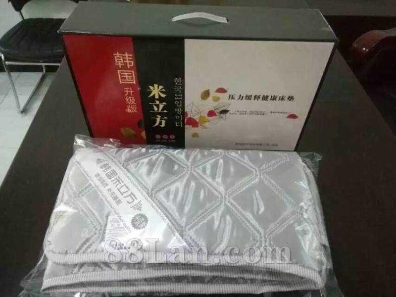 米立方--会销礼品