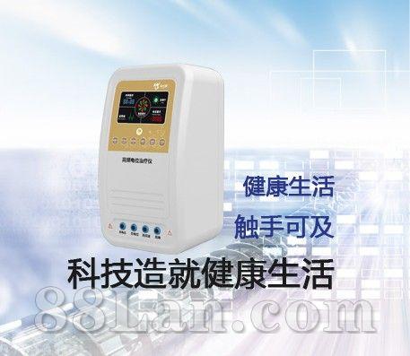 高电位治疗仪-新生源电位治疗仪