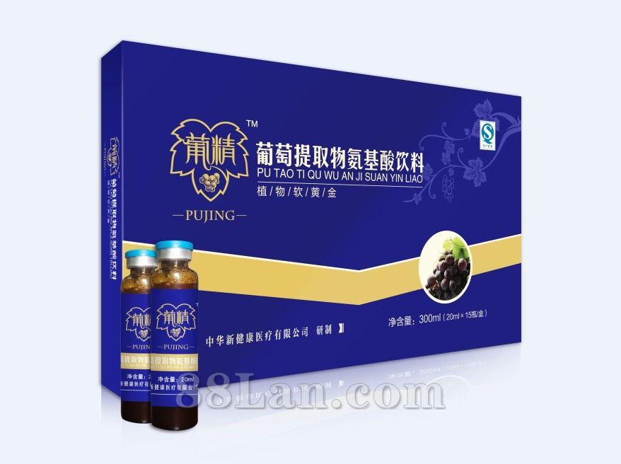 葡精-葡萄提取物氨基酸饮料