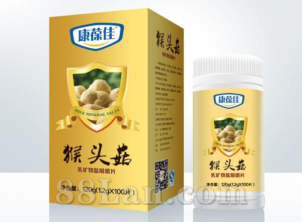 猴头菇乳矿物盐咀嚼片-钙片系列