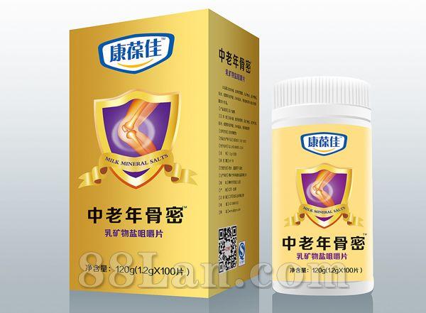 中老年骨密乳矿物盐咀嚼片-钙片系列