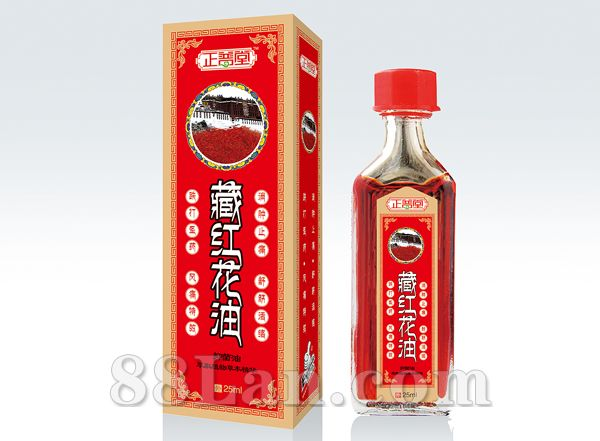藏红花油-油剂系列