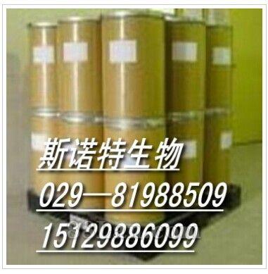 水果酵素 酵素粉