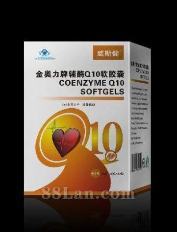 辅酶Q10软胶囊--单盒精品系列