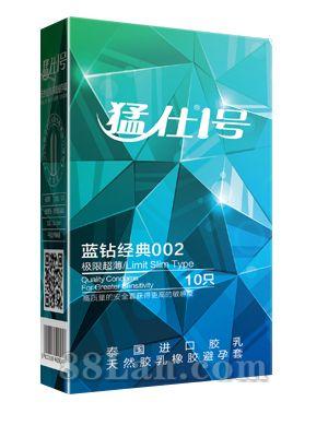 猛仕1号蓝钻经典002极限超薄装避孕套