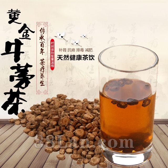 辣木茶加工工艺