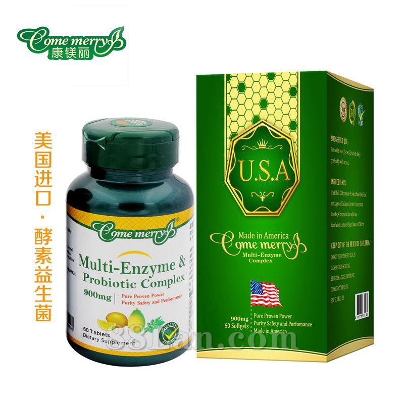 美国原装进口 综合水果酵素复合营养片