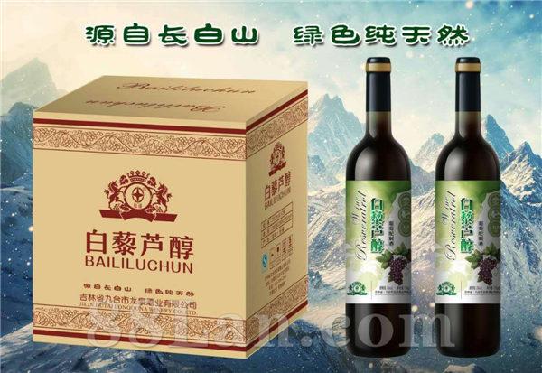 白藜芦醇酒-保健酒