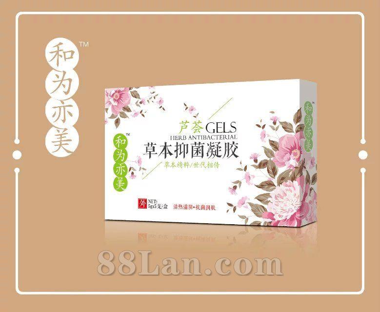 芦荟草本抑菌凝胶―和为亦美