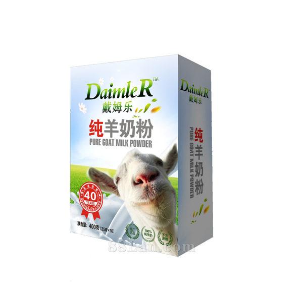 �羊奶 羊奶粉 -高端�B生羊奶粉系列 OEM 羊乳粉招商 oem