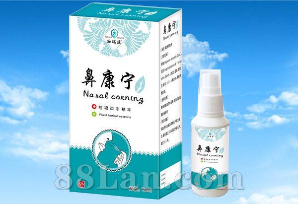 鼻康宁-喷剂系列