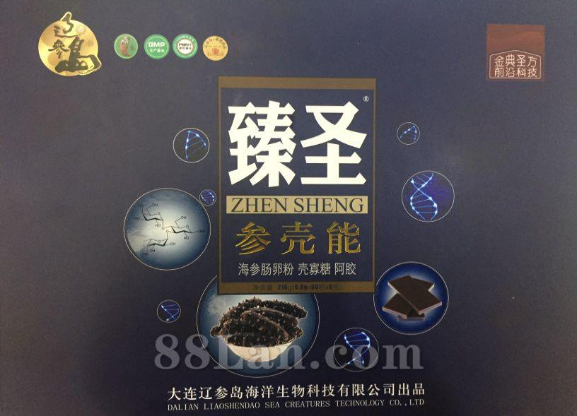 臻圣参壳能(海参肠卵粉、壳寡糖、阿胶片)