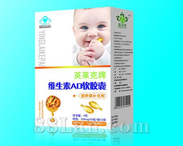 维生素AD钙软胶囊—软胶囊系列
