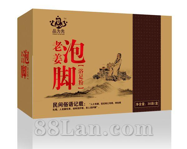 老姜浴足粉—泡脚粉系列