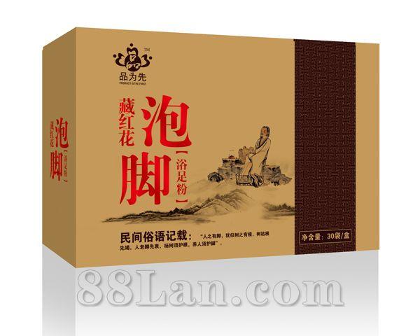 藏红花浴足粉—泡脚粉系列