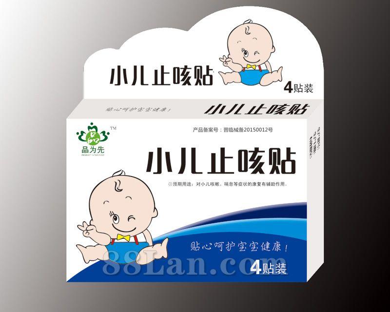 小儿止咳贴—贴剂系列