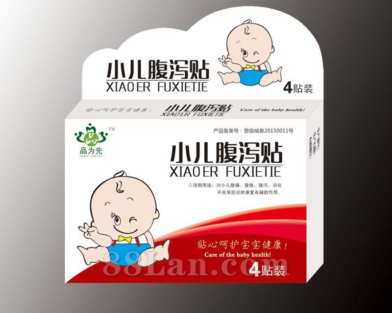 小儿腹泻贴—贴剂系列