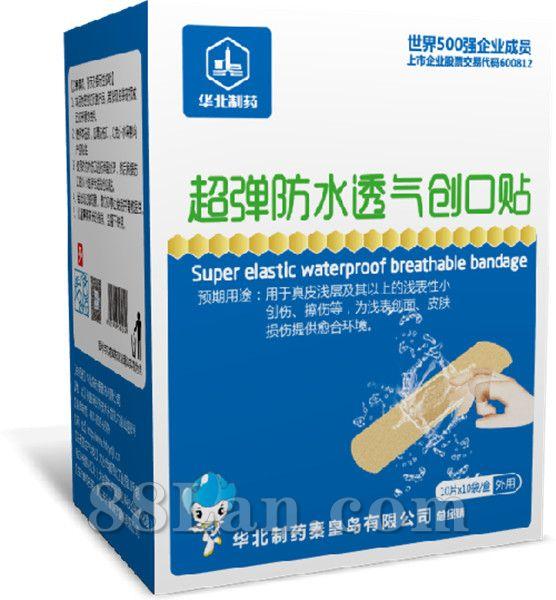 超弹防水透气创口贴--创可贴,医疗器械