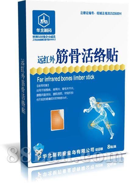 远红外筋骨活络贴-8贴--贴膏,医疗器械