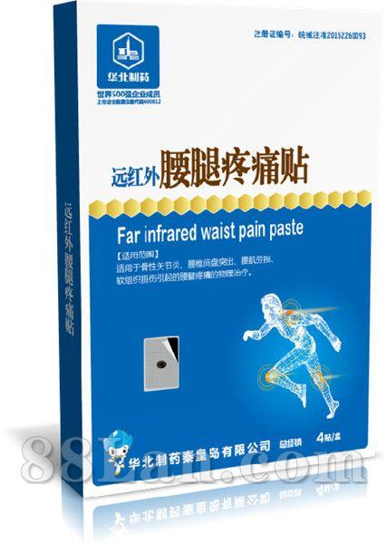远红外腰腿疼痛贴-4贴--贴膏,医疗器械