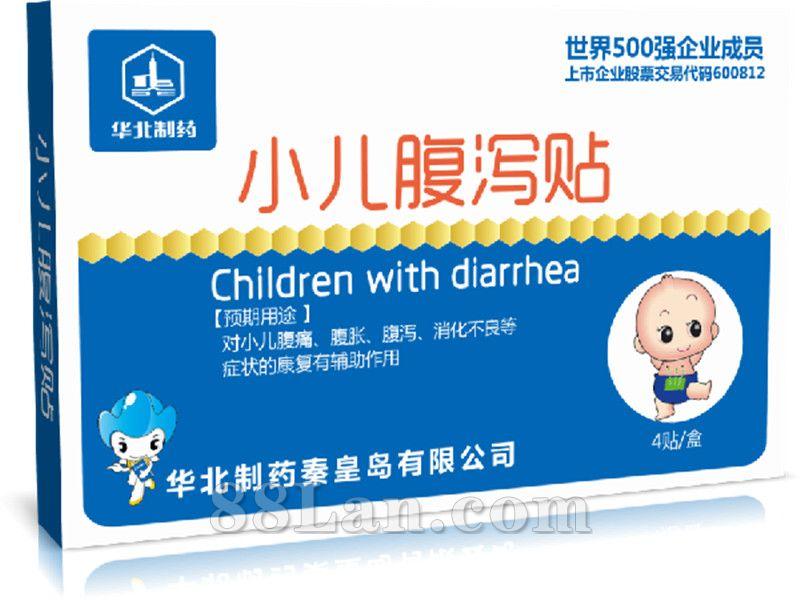 小儿腹泻贴--贴剂,医疗器械