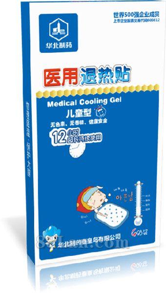 儿童型4贴--退热贴,医疗器械