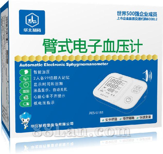 臂式电子血压计--仪器,医疗器械