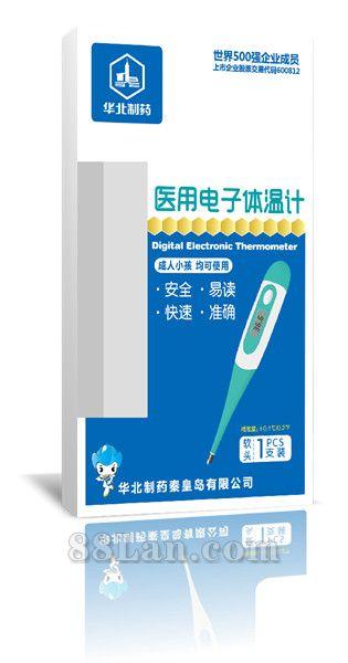 医用电子体温计(软头)--仪器,医疗器械