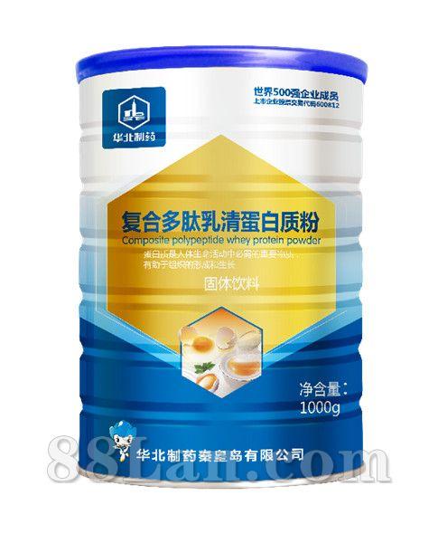 多复合肽乳清蛋白质粉--蛋白质粉系列,保健单品类