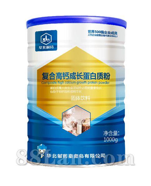 复合高钙成长蛋白质粉--蛋白质粉系列,保健单品类