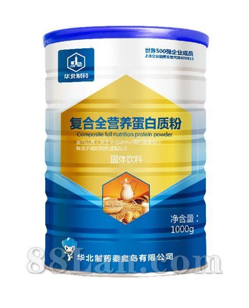 复合全营养蛋白质粉--蛋白质粉系列,保健单品类