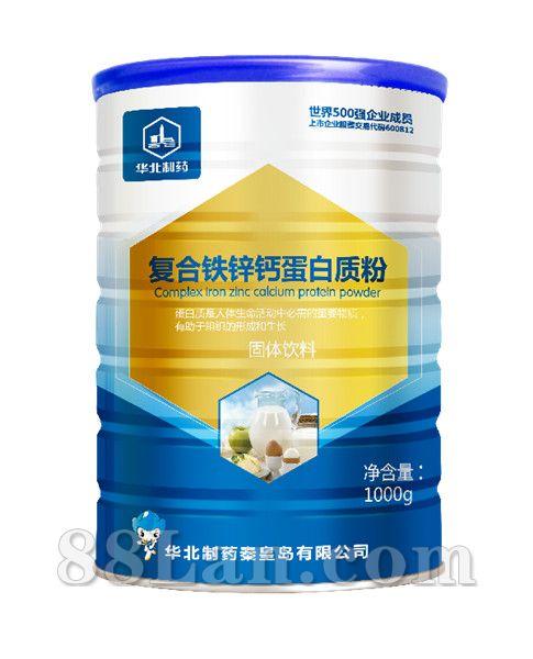 复合铁锌钙蛋白质粉--蛋白质粉系列,保健单品类